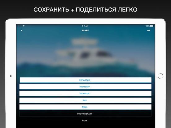 Игра Редактор Quik от GoPro — видео из фото и музыки