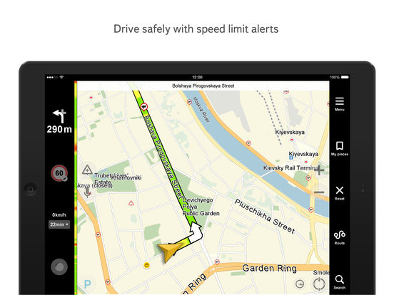Yandex.Navigator iPad Screenshot 3