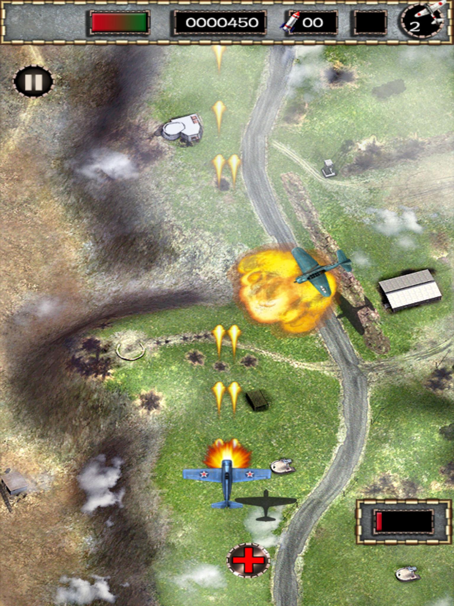 游戏普通飞机炮弹素材