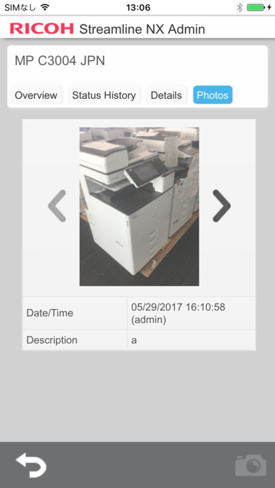 RICOH Streamline NX for Admin screenshot