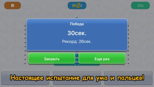 Tower Tower : игра-головоломка «Башни» Screenshot