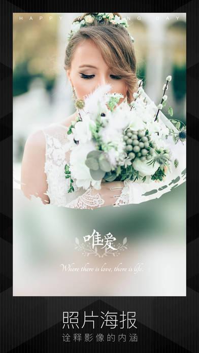【摄影大师】MIX滤镜大师 - 创意无限的图像编辑与海报定制