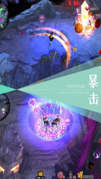 Magic College Defend Screenshots