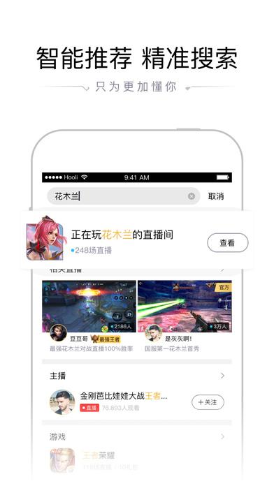 企鹅电竞-王者荣耀官方直播平台