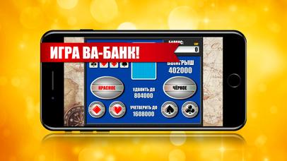 Screenshot 3 Христофор Колумб — игровые автоматы
