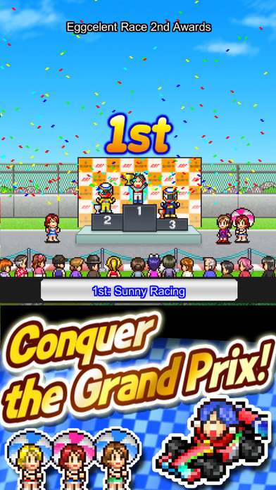 Grand Prix Story2 screenshot 4