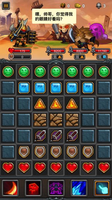 口袋王者 screenshot 3