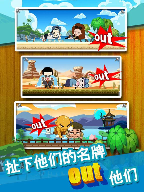 小游戏乐园 screenshot 6
