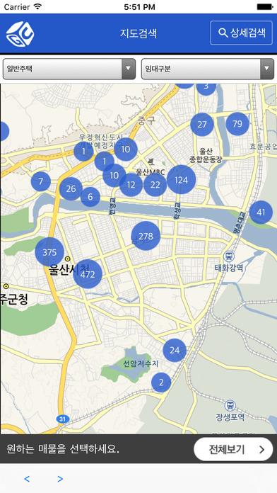 울산공실클럽 screenshot 3