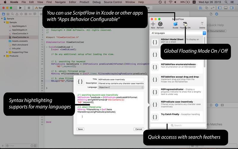 ScriptFlow for Mac 1.5 激活版 - 实用的代码管理工具