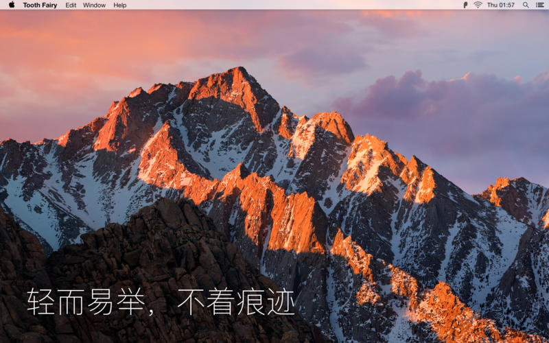 Tooth Fairy for Mac 2.3 激活版 - 一键切换连接蓝牙设备
