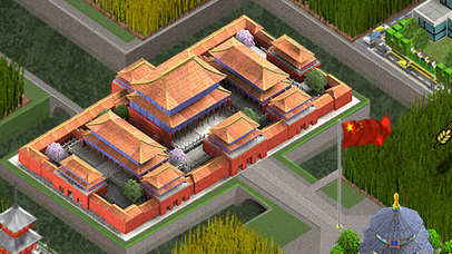 City Builder China screenshot 4