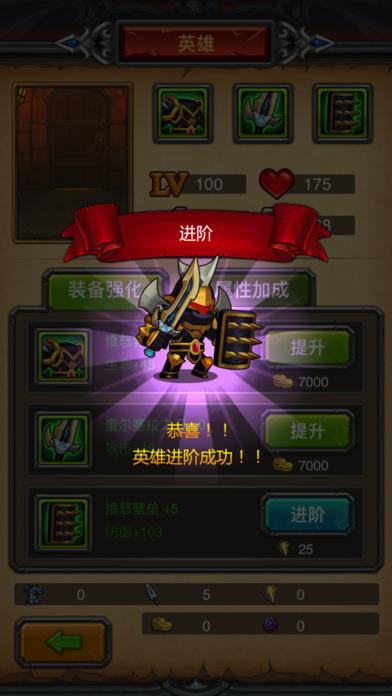 口袋王者 screenshot 4