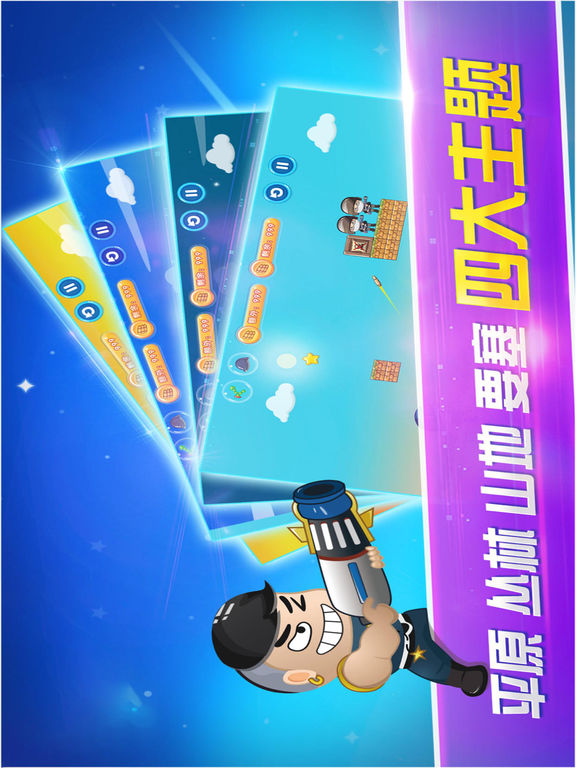 Soldier Shooting-Puzzle Standby Game screenshot 3