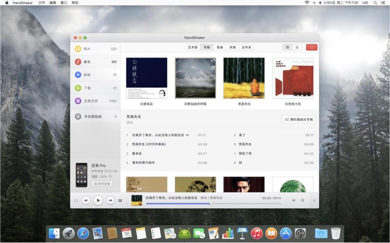SmartFinder 锤子安卓手机文件管理器 for Mac