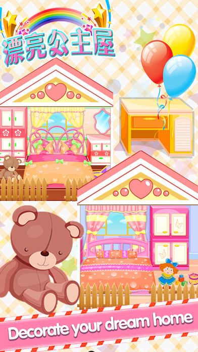 App Shopper Dressup The Room Of Girls Design Dream Home