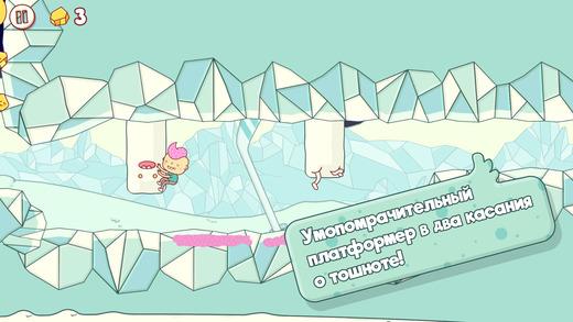 Eggggg — платформенный тошнотик Screenshot