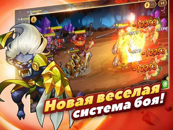 Idle Heroes - Idle Games Скриншоты8