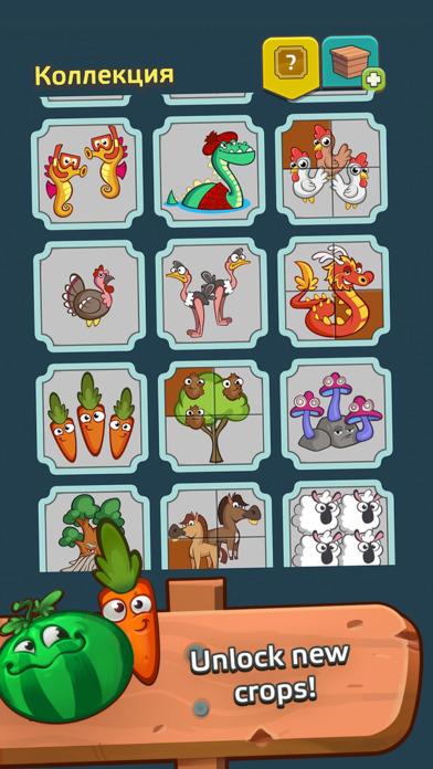 Friendly Farm screenshot 3