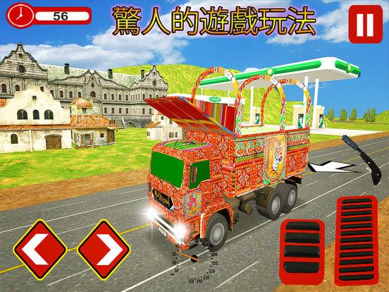 Pak-China Cargo Truck Sim screenshot 6