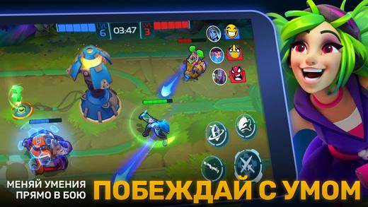 Планета героев – Магия Войны Screenshot
