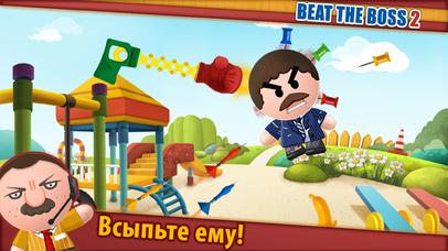 Beat the Boss 2 Скриншоты4