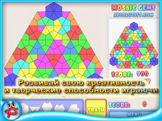 Скачать игру Mosaic Gems: Мозаика - Волшебный Пазл Glassez!