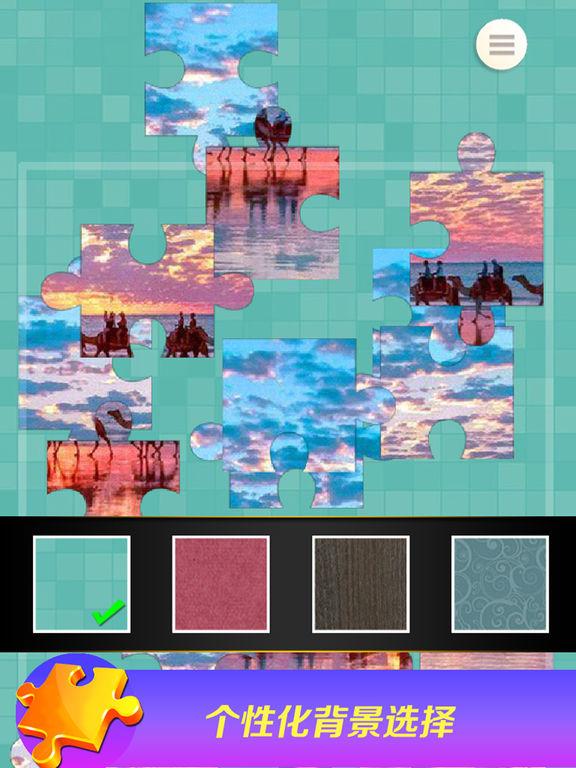 游戏 - 拼图 2017 screenshot 6