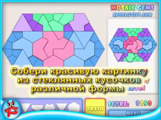 Mosaic Gems: Мозаика - Волшебный Пазл Glassez! для iPad