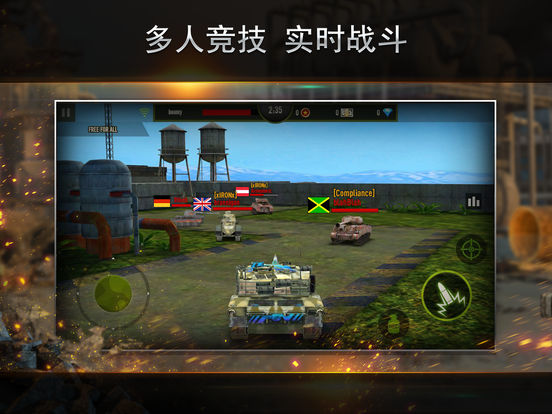 钢铁力量 (Iron Force)