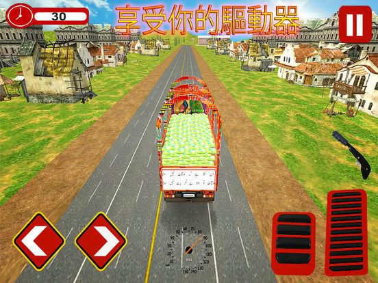 Pak-China Cargo Truck Sim screenshot 9