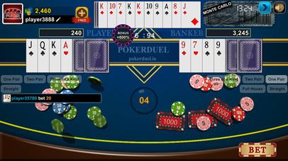 pokerduel.io screenshot 3