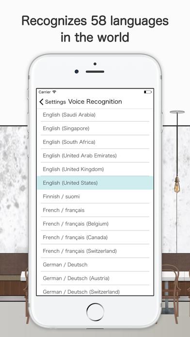 Voice To-do Screenshots