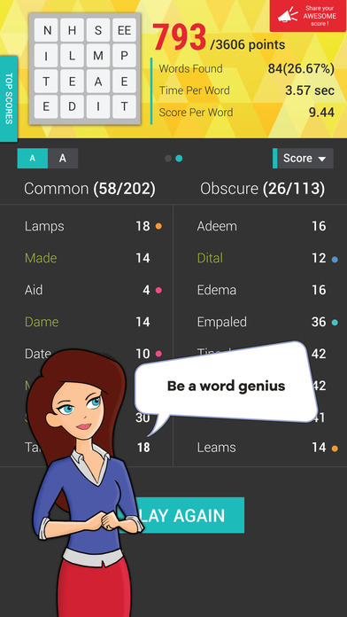 Wordathon: Classic Word game Screenshots