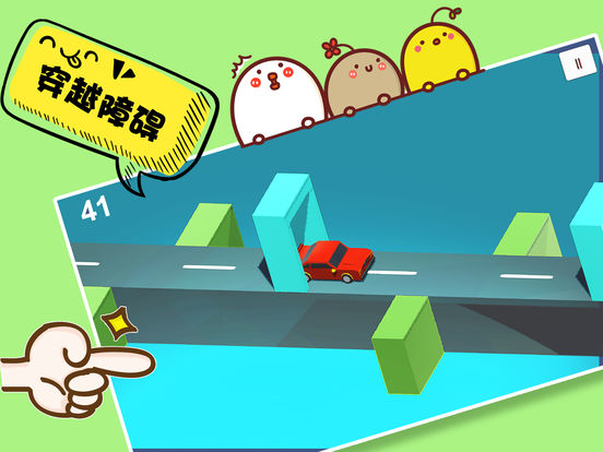 益智赛车游戏:欢乐小汽车大作战 screenshot 3