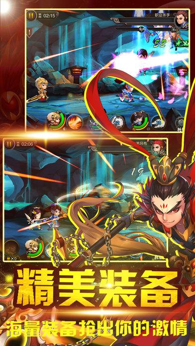 斗战三国3D手游:动作格斗网络游戏!