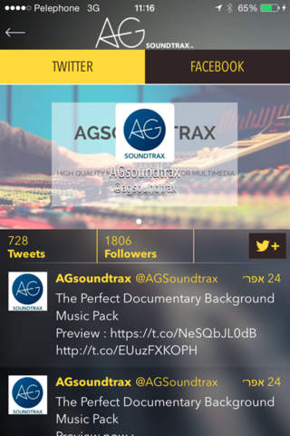 AGsoundtrax screenshot 4