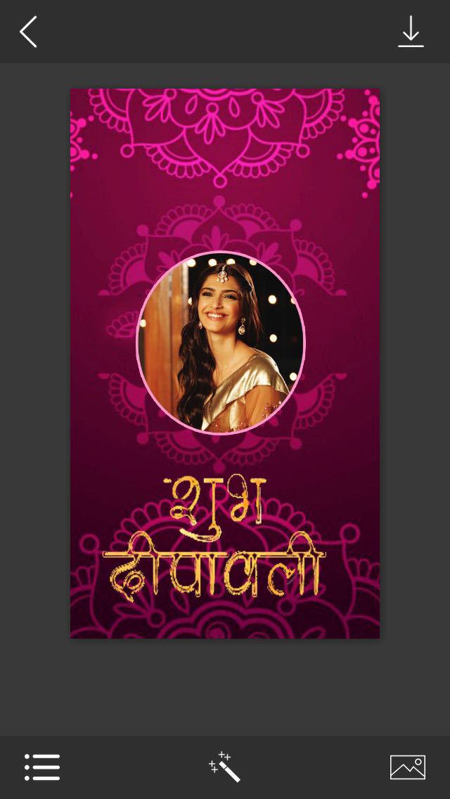 App Shopper: Happy Diwali Photo Frames - Instant Frame Maker & Photo ...