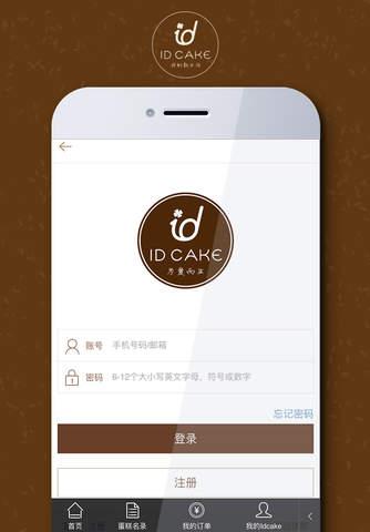 idcake screen