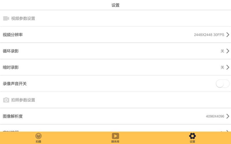 XDV360 Screenshot - 3