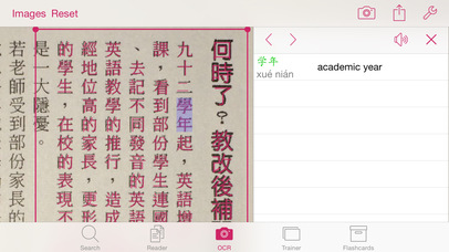 Screenshots of KTdict C-E (Chinese-English dictionary) for iPhone
