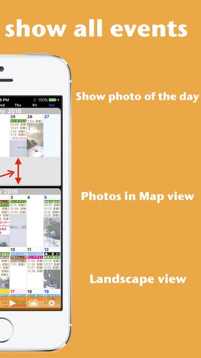 Photo Calendar - VariCalendar2 Pro Screenshots
