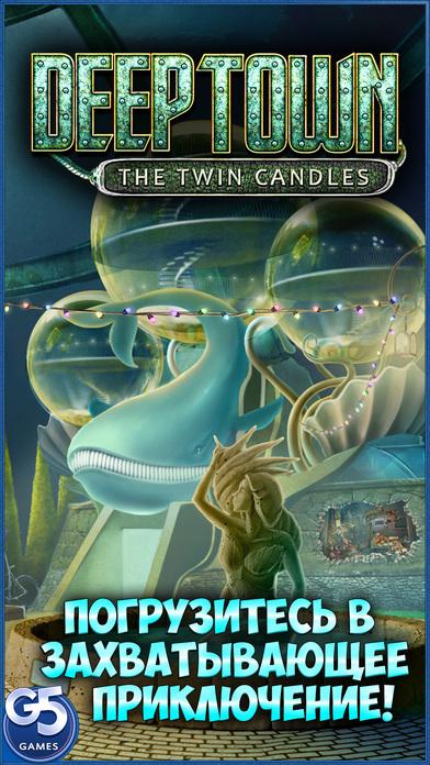 Deep Town: История близнецов (Полная версия) Screenshot