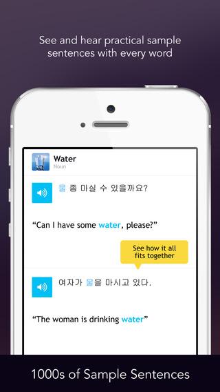 Learn Korean Vocabulary - WordPower iPhone Screenshot 4