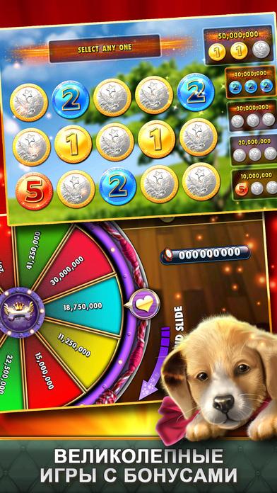 Screenshot 4 Slot Machines — Слотовые игры