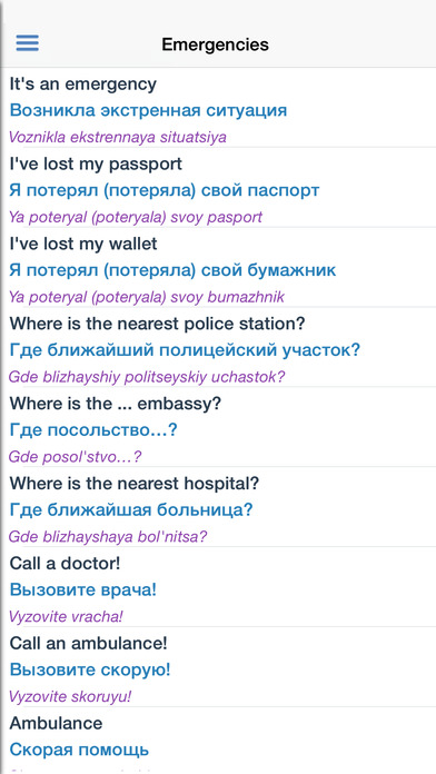 Russian Dictionary iPhone Screenshot 5