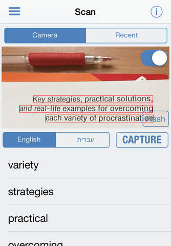 Hebrew Dictionary Elite screenshot 2