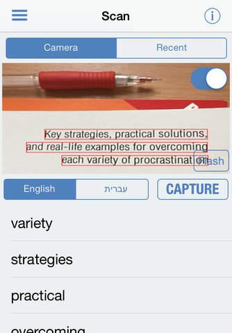 Hebrew Dictionary Elite screenshot 2