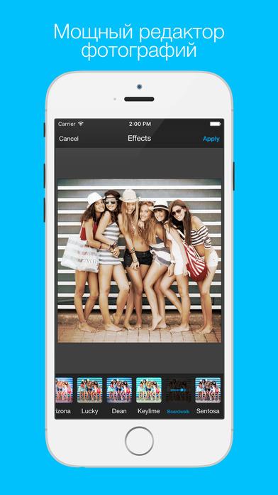 приложение коллаж из фотографий для айфона
