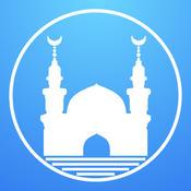 Athan Pro for Muslim Ramadan 2